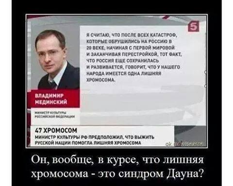Горбулин: Кремль не решится на прямую интервенцию - Цензор.НЕТ 7618