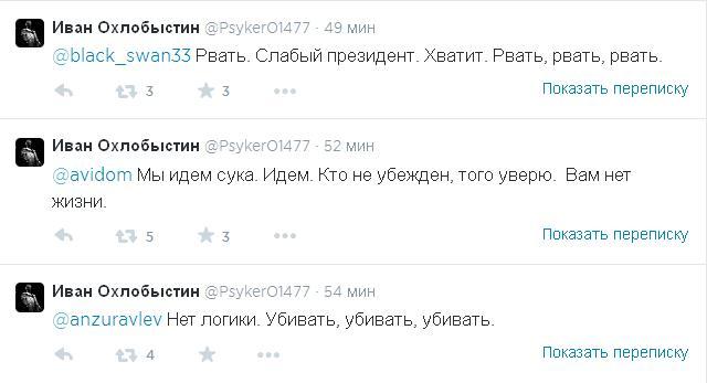 psyker2