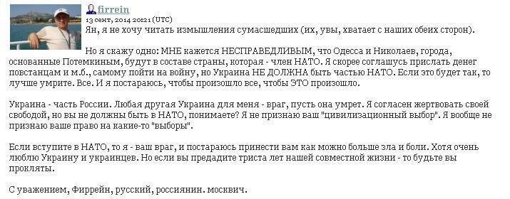 """Путин решил временно """"замереть"""", - Немцов - Цензор.НЕТ 7224"""