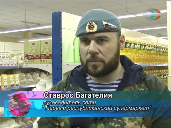 bagateliya_s_00