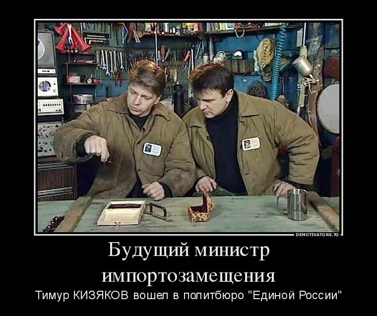 """Террористы """"ДНР"""" изучают в соцсетях профили иностранных журналистов. Критикам отказывают во въезде, - ОБСЕ - Цензор.НЕТ 5467"""