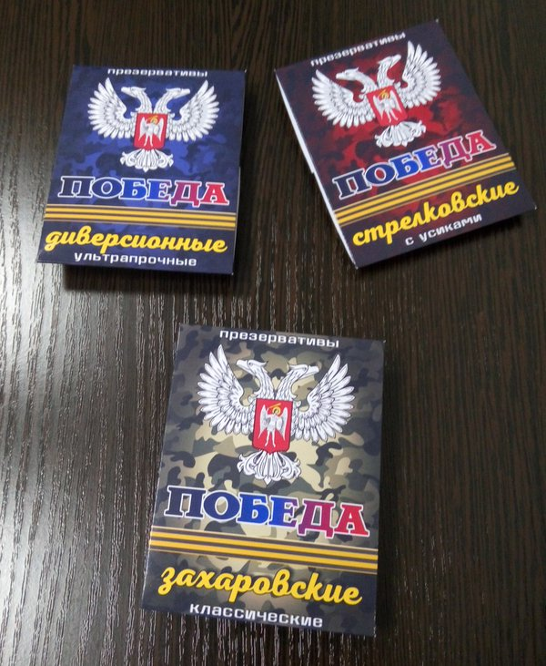 """Терористів """"ДНР"""" косять венеричні захворювання: щонайменше десяток інфікованих, - ІС - Цензор.НЕТ 3359"""