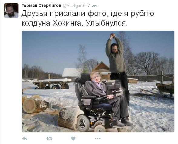 http://ic.pics.livejournal.com/ixteac7/47942135/387358/387358_original.jpg