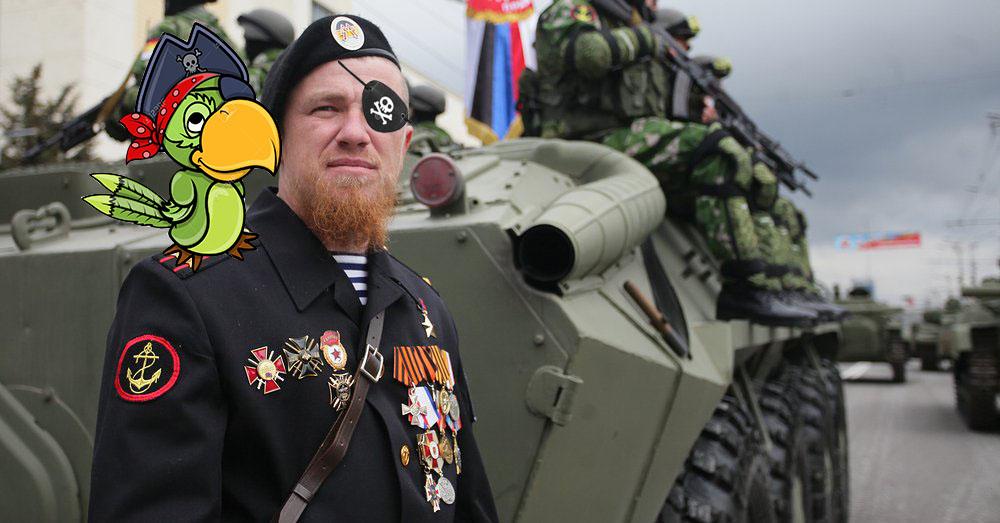 О судьбе путинских ушлёпках,возведённых кисель тв из мусора в Херои даунбаса
