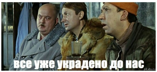 """Яценюка намагалися затримати в аеропорту Женеви за запитом РФ про """"звірства в Чечні"""" - Цензор.НЕТ 707"""
