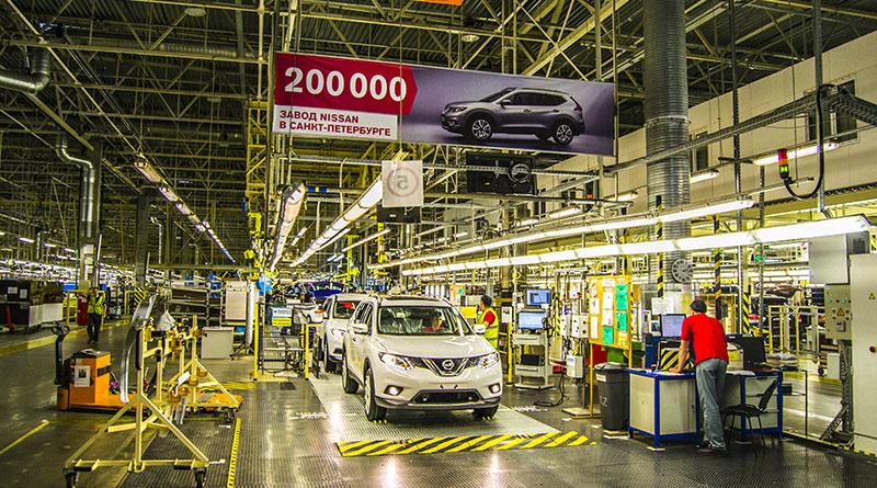 Nissan_title.jpg