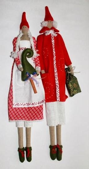Власова Дед мороз и