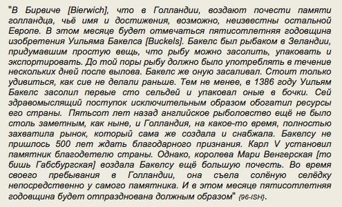 Снимок экрана 2013-06-05 в 18.47.01