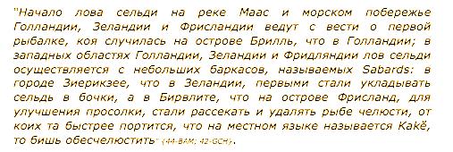 Снимок экрана 2013-06-09 в 12.58.53 2