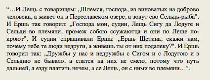 Снимок экрана 2013-06-27 в 0.51.10