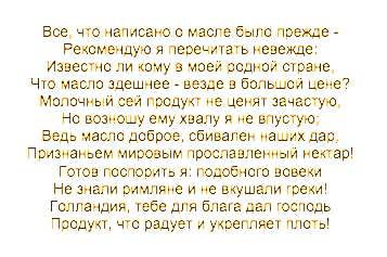 Снимок экрана 2013-07-02 в 21.41.34
