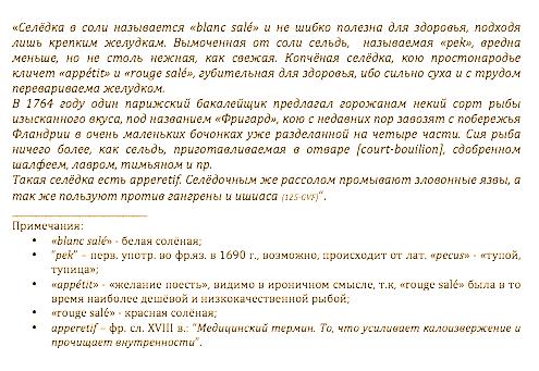 Снимок экрана 2013-07-03 в 13.49.37 2