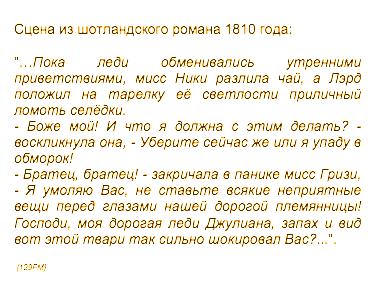 Снимок экрана 2013-07-03 в 21.10.21