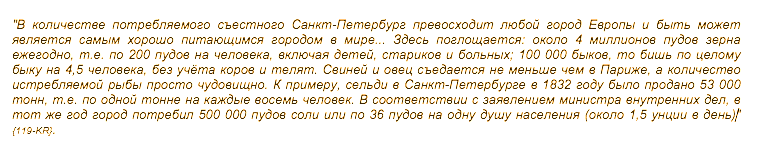 Снимок экрана 2013-07-03 в 21.47.44