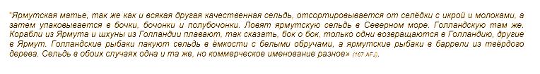 Снимок экрана 2013-07-12 в 13.39.43 2
