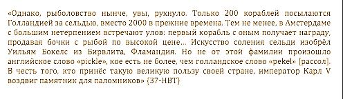 Снимок экрана 2013-08-01 в 16.37.32