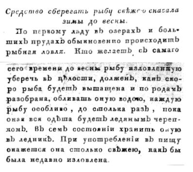 В.Левшин