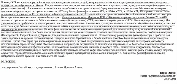 Снимок экрана 2013-09-14 в 13.23.12