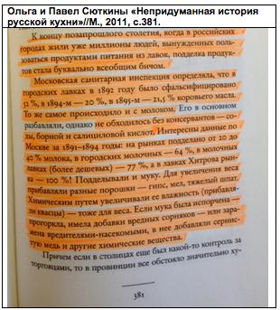 Снимок экрана 2013-09-14 в 17.13.31