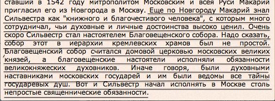 Перевезенцев1