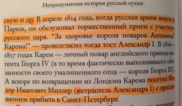 с.254