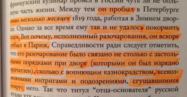 с.255