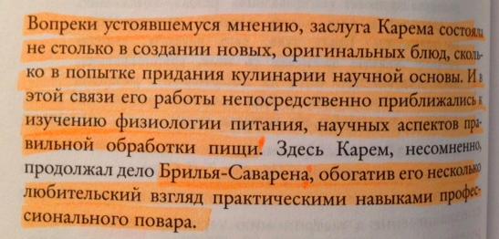 с.258