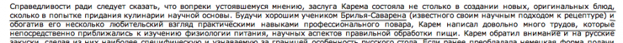 Снимок экрана 2013-09-15 в 13.58.20