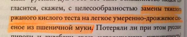 с.260
