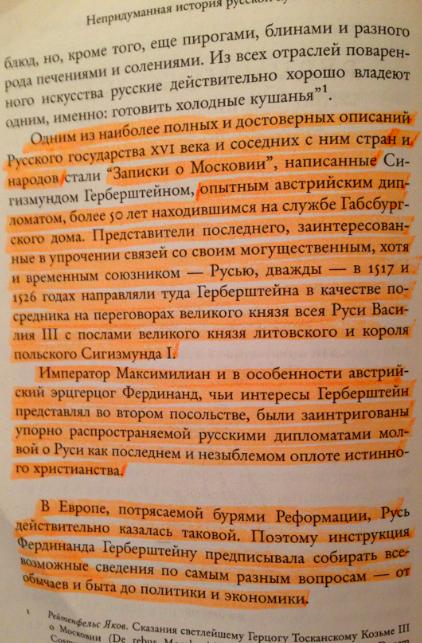 Сюткины с.60