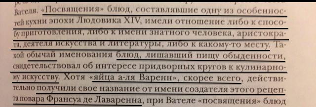 Д Мишель, с.41