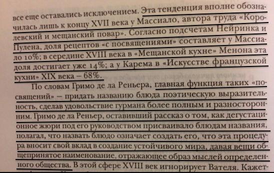 Д.Миишель, с.42