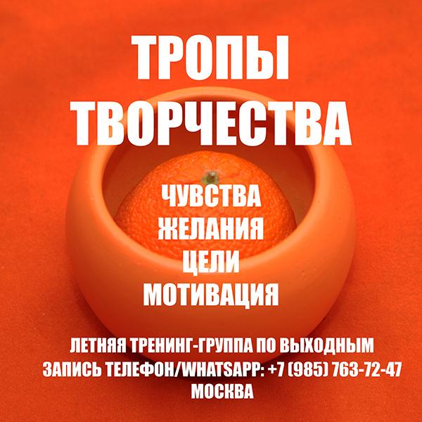 2019-05-15 Афиша600.jpg