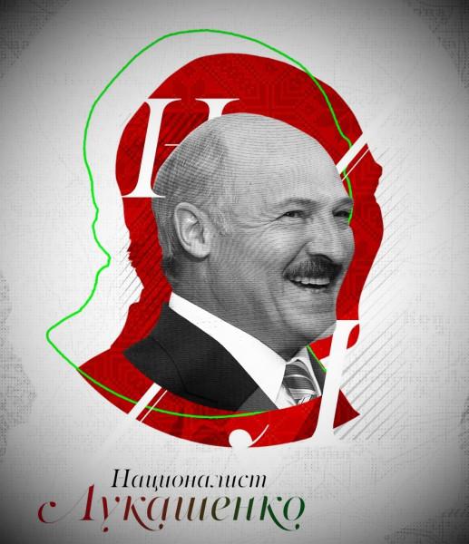 nationalist-lukas.jpg