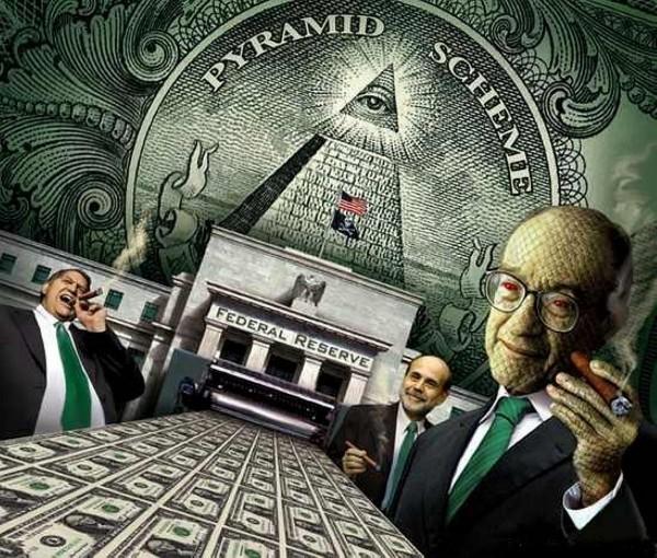 ФРС — самая невидимая часть айсберга США