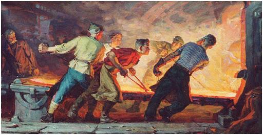 Young Steel Workers 1961 Ivan Bevzenko