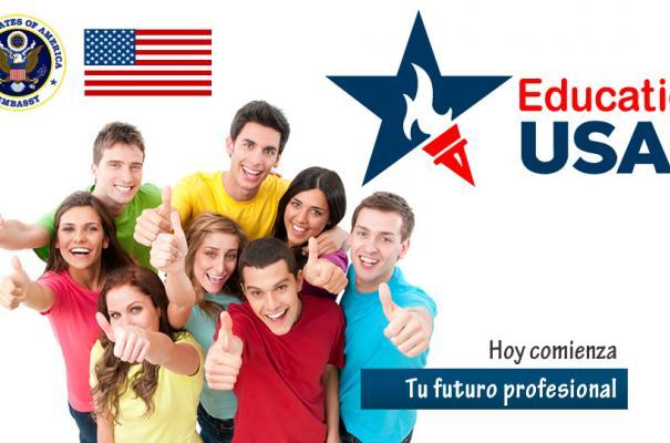образование США