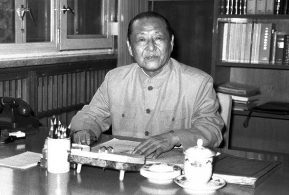 Си Чжунсюнь