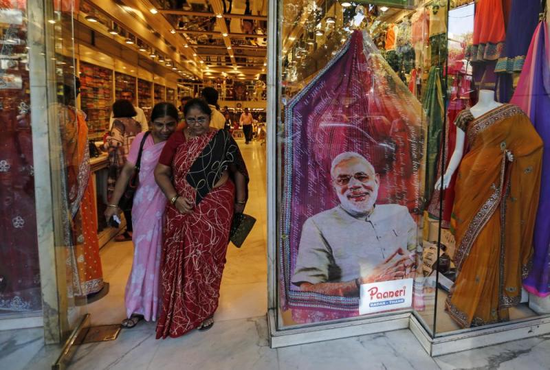 Бутон Лотоса: Индия в современном мире