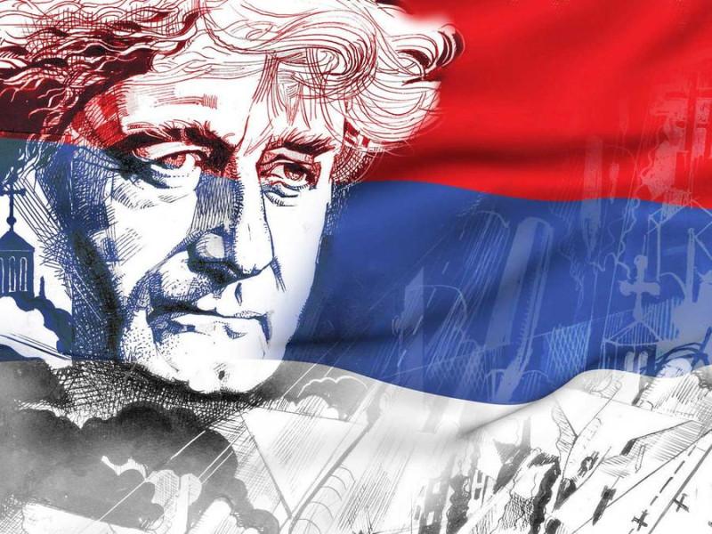 Радаван Караджич