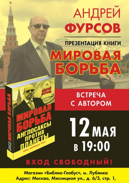 Книги Леонид Ивашов
