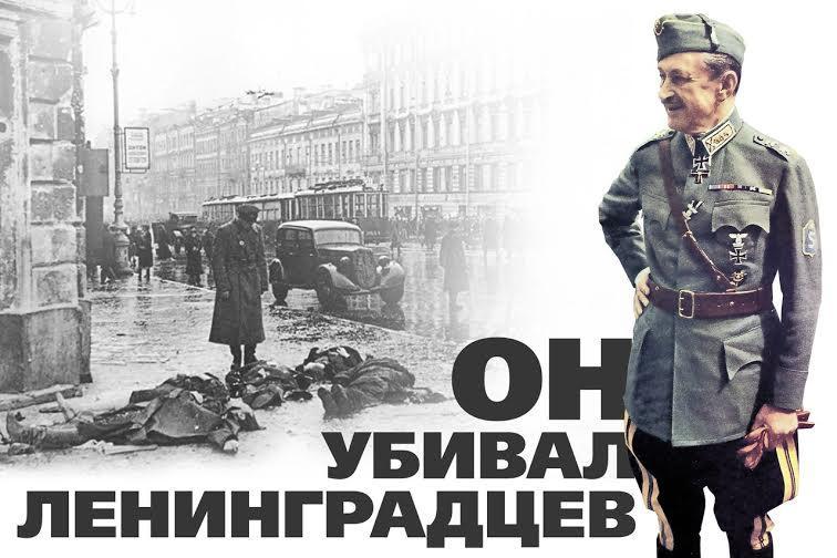 Андрей Фефелов: Грядёт «Маннергейт»!