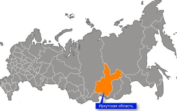 иркутская