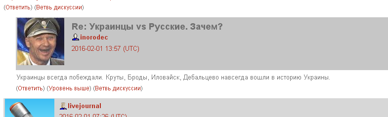2016-02-01 21-29-28 Украина ждёт Донбасс с мечтой о расстрелах и концлагерях - АНДРЕЙ ВАДЖРА - Google Chrome