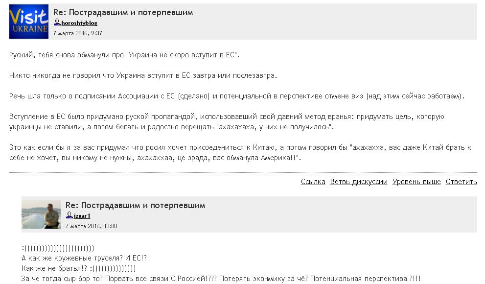 2016-03-07 18-01-43 Русские эммигранты о жизни в Киеве - Хороший Блог - Google Chrome