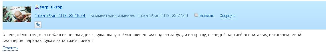 2019-09-02_09-23-55