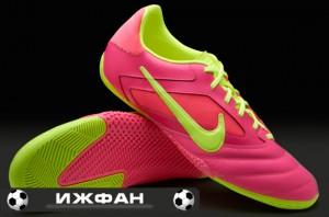79983c79 Новые бутсы Nike5 в интернет-магазине ИжФан: izhfan