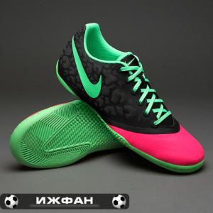 91329123 Бутсы Nike Elastico Pro II (Черно-зеленые) 3550 рублей доставка в Россию 600