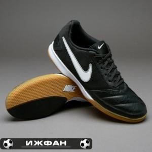 7060da4e Бутсы Nike Gato II (черные) 3150 рублей доставка в Россию 600 рублей.
