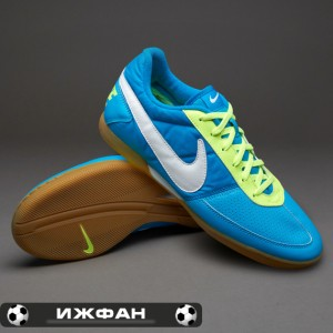 08470249 Бутсы Nike Davinho (голубые) 2250 рублей + доставка в Россию 600 рублей
